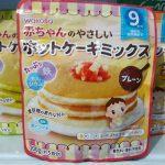 Nhận gửi nguyên liệu làm bánh đi Malaysia giá rẻ